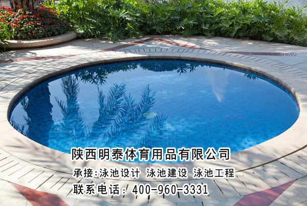 隴南土建游泳池