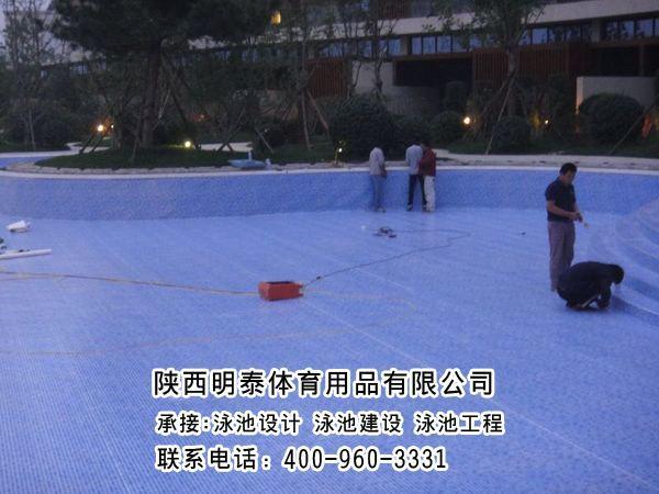 固原土建泳池