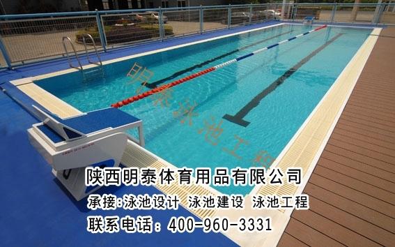 中衛土建泳池