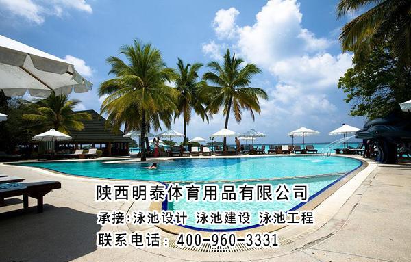 渭南土建游泳池