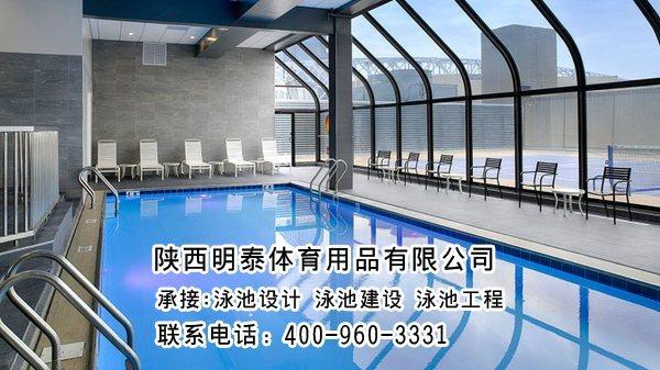 西安整體泳池