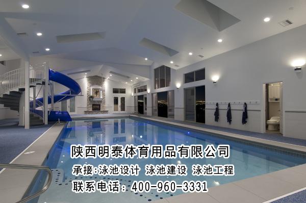 漢中整體泳池