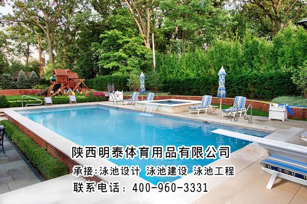 海東土建游泳池