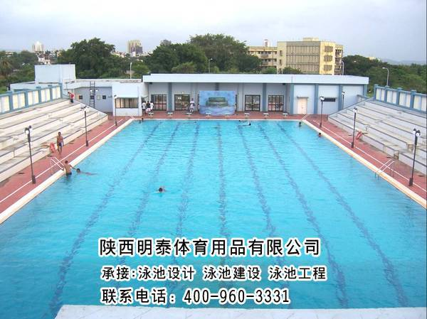 固原土建游泳池