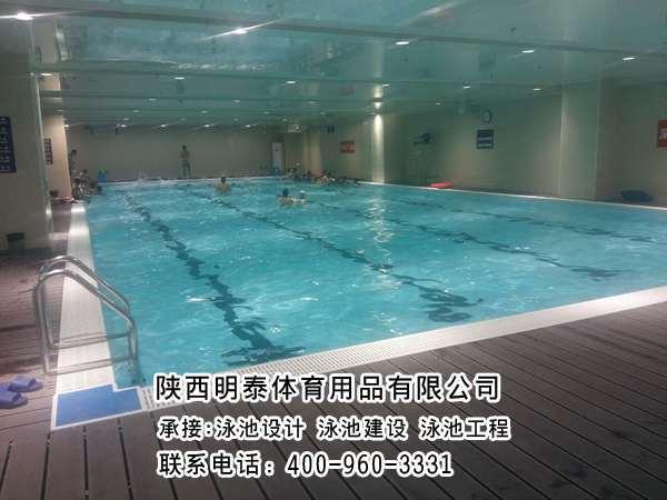 延安土建游泳池