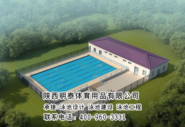 隴南土建泳池