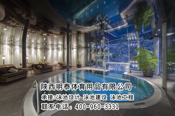 慶陽整體泳池