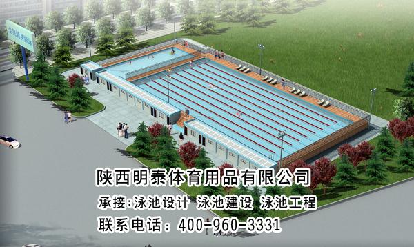 銅川土建泳池
