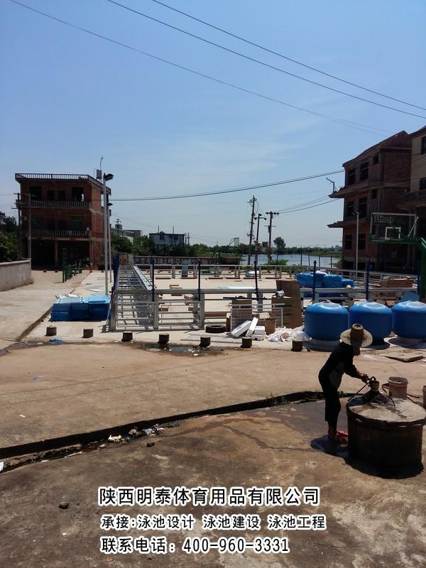 慶陽土建游泳池