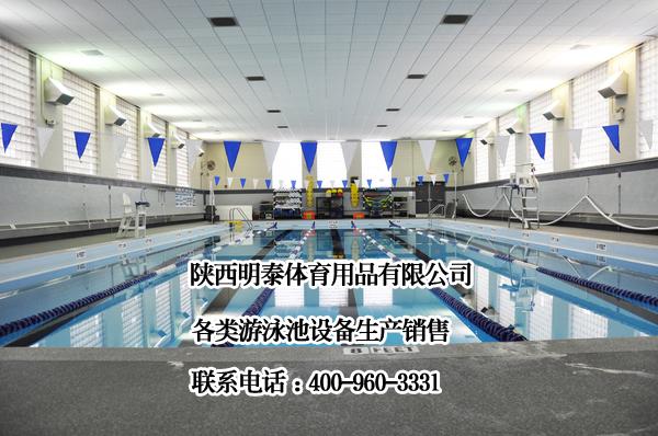 高端健身房,游泳馆等室内泳池选择恒温游泳池设备技巧