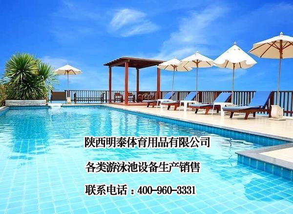 西安游泳池循环设备哪里有卖