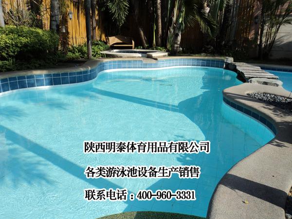 温泉泳池设备