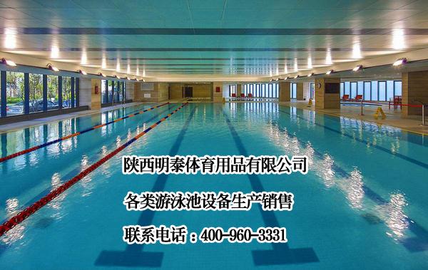 游泳池恒温设备