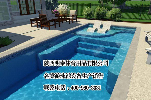華陰一體化游泳池設備