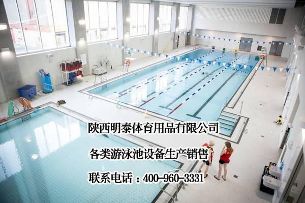 白銀一體化游泳池設備