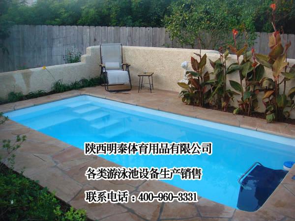 慶陽一體化游泳池設備