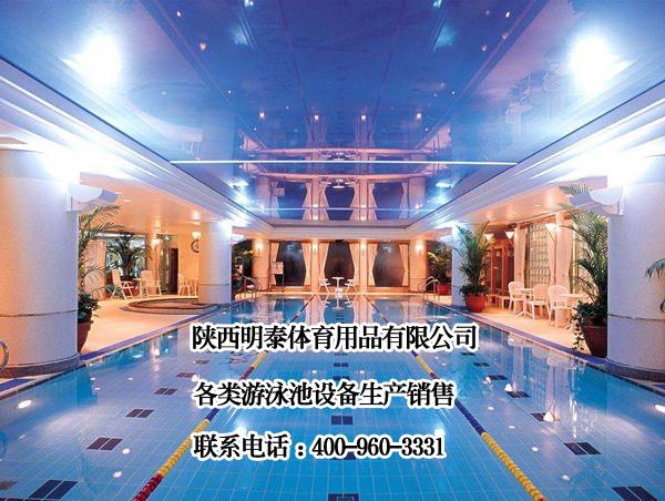 隴南一體化游泳池設備