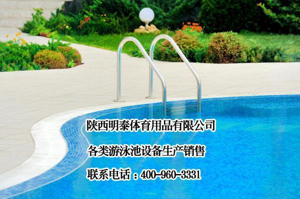 海东游泳池水过滤设备