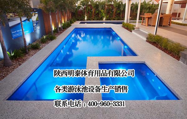 咸陽游泳池水過濾設備