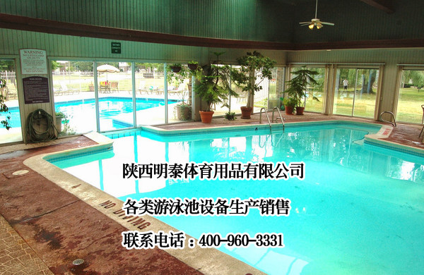 商洛游泳池水過濾設備