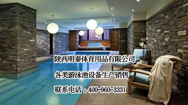 汉中游泳池水过滤设备