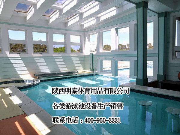 華陰游泳池水過濾設備