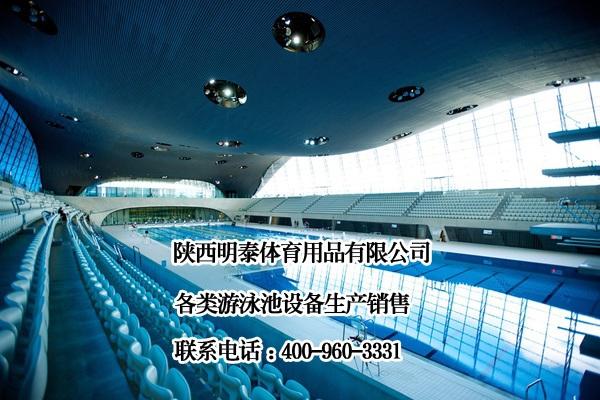 平涼游泳池水過濾設備