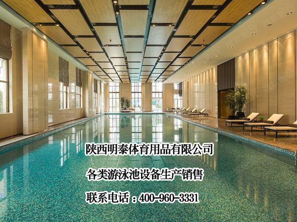 慶陽游泳池水過濾設備