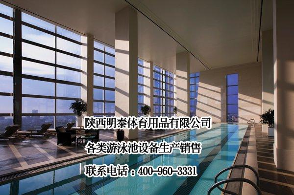 隴南游泳池水過濾設備