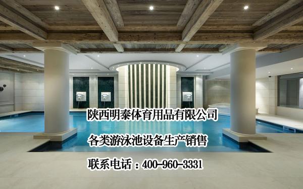 玉門游泳池水過濾設備