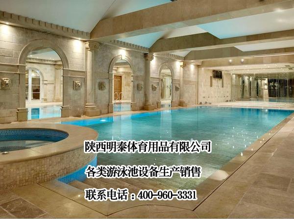 固原游泳池恒溫設備