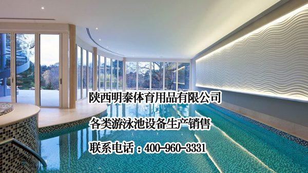 西宁游泳池恒温设备
