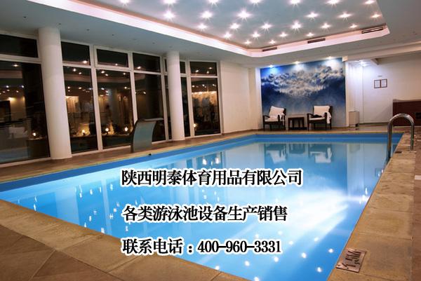 玉树游泳池恒温设备