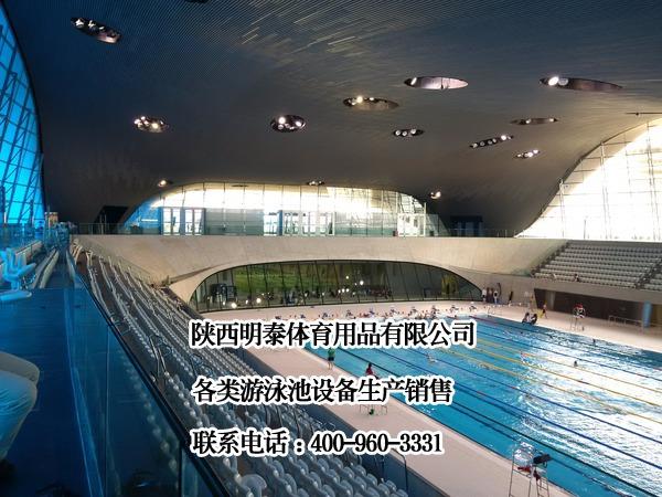 德令哈游泳池恒溫設備