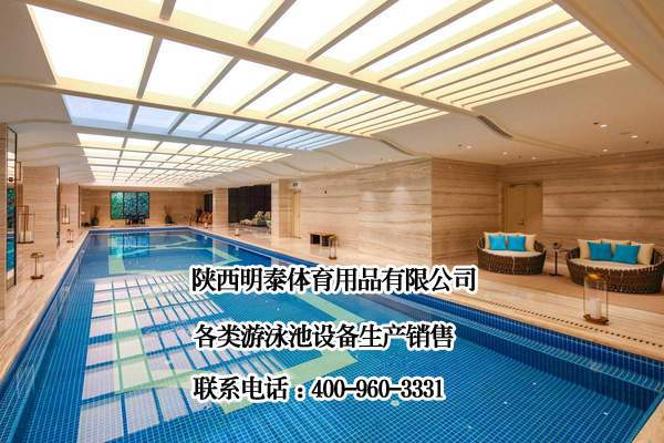 西安游泳池恒温设备