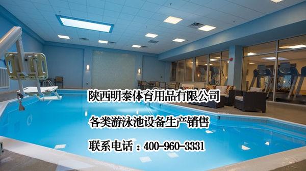 商洛游泳池恒溫設備