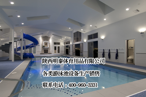 金昌游泳池恒溫設備