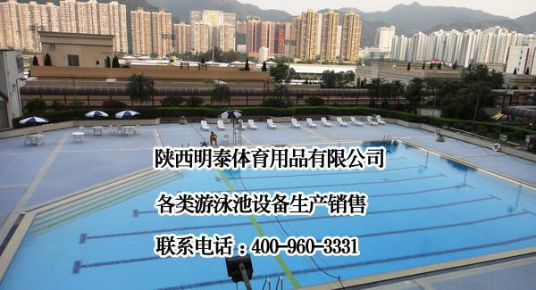 白銀游泳池恒溫設備