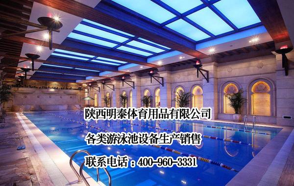 酒泉游泳池恒溫設備