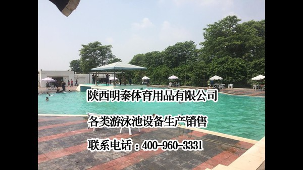 慶陽游泳池恒溫設備