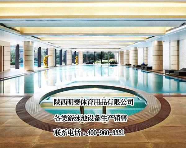 銀川游泳池設備