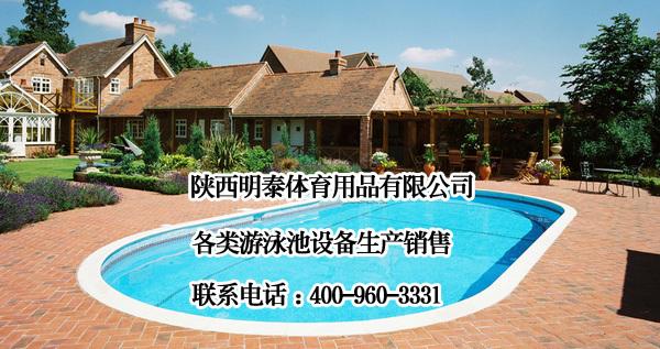 德令哈游泳池設備