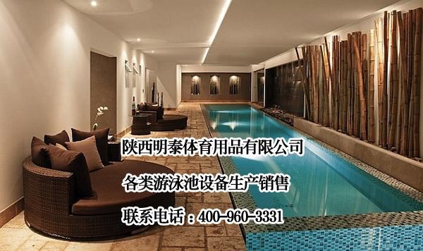 韓城游泳池設備