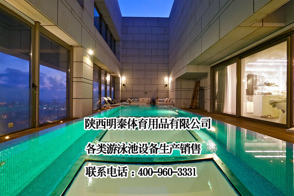 華陰游泳池設備
