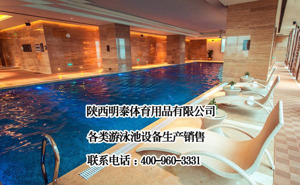 白銀游泳池設備