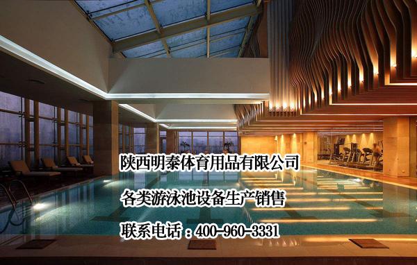 武威游泳池设备