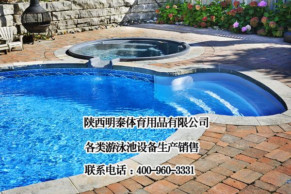陇南游泳池设备