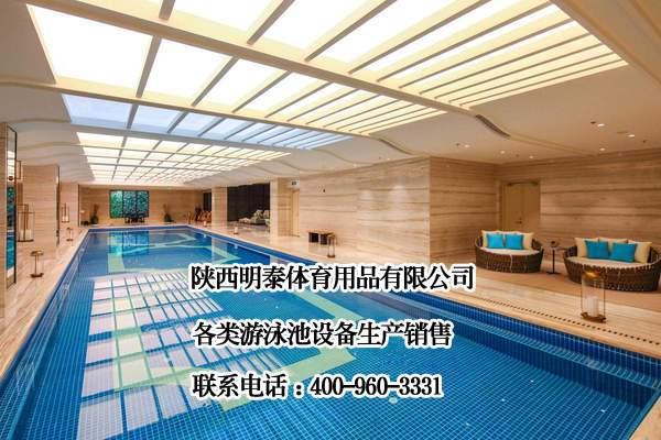 银川游泳池水处理设备