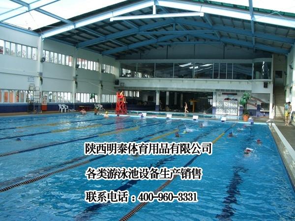 吴忠游泳池水处理设备