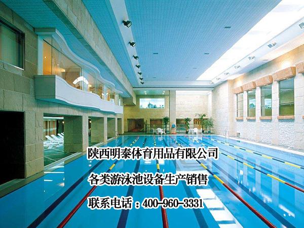 格尔木游泳池水处理设备